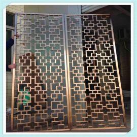 厂家定制美式不锈钢屏风 美式不锈钢座屏商场会所酒店装饰隔断