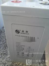 圣阳GFM-800C 2V800AH太阳能电力通讯基站 铅酸免维护蓄电池