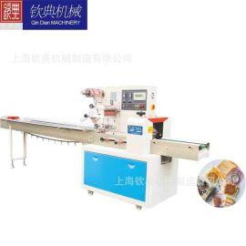 生产各种糖果枕式包装机全自动双变频食品枕式包装机 馒头包装