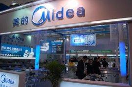 2012第十九届广州厨房设备展览会