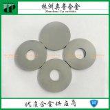 YS2T硬質合金圓片刀 鎢鋼毛胚圓盤刀