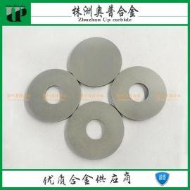 YS2T硬质合金圆片刀 钨钢毛胚圆盘刀