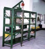 大朗3格4层标准型带天车货架