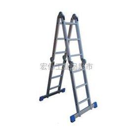 FE4×3A铝合金多功能折叠梯