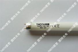 T8白色无紫外线灯管