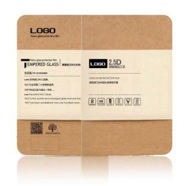 新款**牛皮纸抗压手机防爆 钢化膜包装 保护膜盒子包装