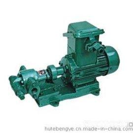 KCB型齿轮输油泵(耐高温)