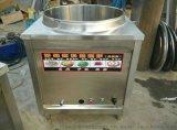 70#一键启动电喷植物油蒸包炉煮面炉厂家直销