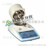 醫藥丸劑水分測量儀產品特點/醫藥水分活度儀