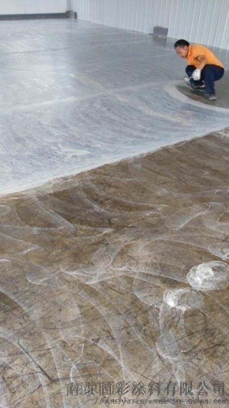 太和金剛砂鋼化耐磨地坪綠色粉