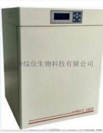 二氧化碳培养箱  培养箱