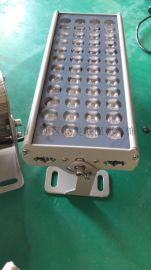 LED投光灯工程照明灯照树灯LED投光灯贴片线条灯
