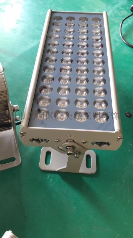 LED投光燈工程照明燈照樹燈LED投光燈貼片線條燈