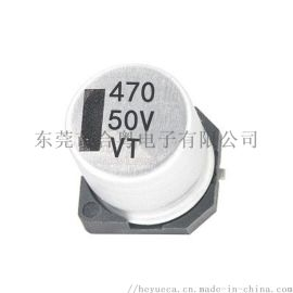 470UF50V12x13贴片铝电解电容VT厂家