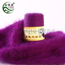 貂绒线 毛衣线团 长毛水貂绒线 手编机织中粗围巾线