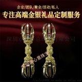 藏式降魔杵 手工纯铜金刚杵 藏传佛教用品密宗法器