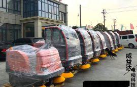 宝鸡电动扫地车 西安道路清扫车 咸阳工厂学校扫地车
