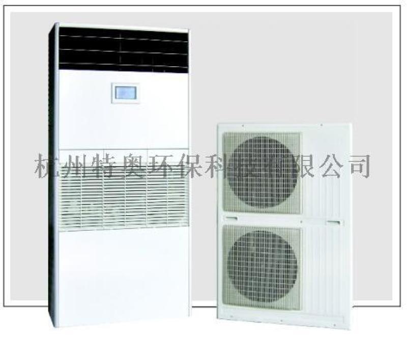 恒温恒湿机,室内控温控湿设备