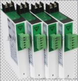 BSV系列交流电压变送器