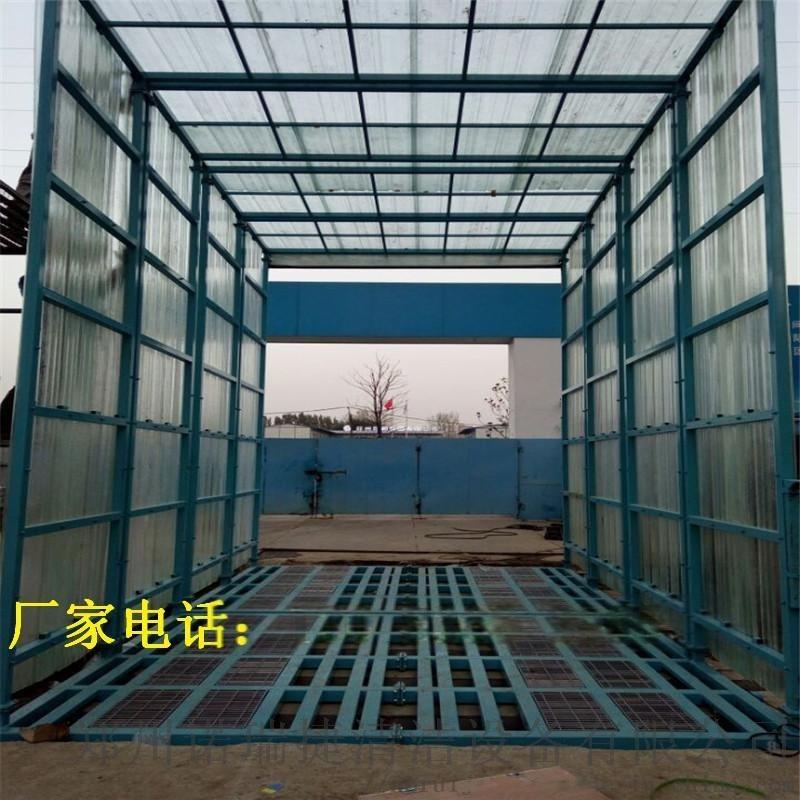 河南【焦化廠洗輪機、焦化廠新型封閉式洗車機】品牌