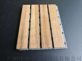 隔音板厂家  木质吸音板  防火防潮陶铝吸音板