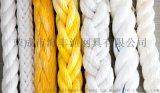 各種規格PP 高分子 混紡 纜繩