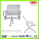 双菱SL-ZY033铝合金排椅