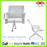 雙菱SL-ZY033鋁合金排椅