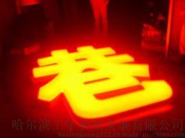 5050防水3528贴片四灯灯模组 LED12V广告招牌灯 广告光源