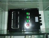 黑龍江三防動力配電箱 FXM(D)防水防塵防腐照明配電箱