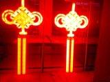 供應鏤空式中國結燈