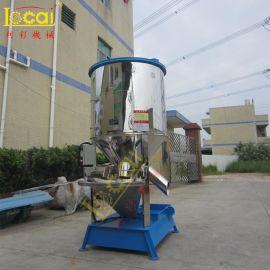 【小型立式搅拌机】不锈钢立式搅拌机_立式搅拌机厂价批发-东莞利彩机械