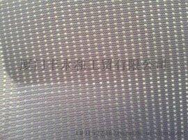 内衣网布/锦氨有光内衣布