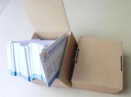 WDR福永名片设计印刷,福永展会名片设计印刷商,福永商务办公名片设计印刷店,送货上门!