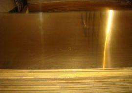 热销H65黄铜板,H65黄铜板厂家