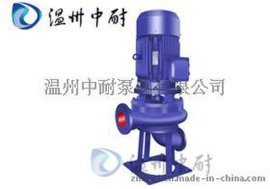 立式无堵塞排污泵LW型