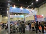 2019年河北石家莊食品飲料機械展會(華北地區)