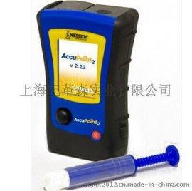 美国Accupoint2荧光检测仪