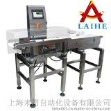 称重分选秤和称重检测机上海来贺分选机分选秤自动重量分选机设备