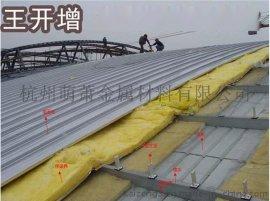 杭州萌萧   惠州金属屋面板65-430型