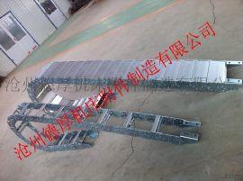 沧州德厚专业生产电厂设备专用钢铝拖链