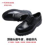 一鳴商務皮鞋405-20