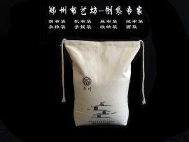 郑州厂商定制大米厂宣传棉麻杂粮袋
