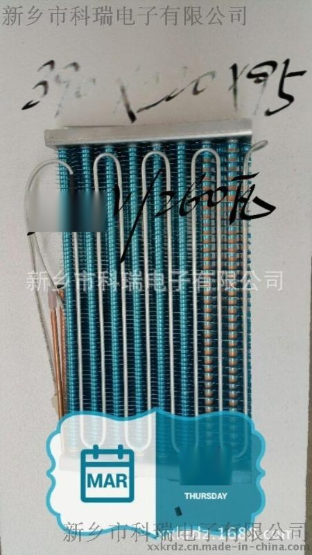 KRDZ,带加热管,的260W,的展示柜,蒸发器