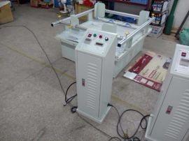 模拟汽车运输振动试验台(kd-835)