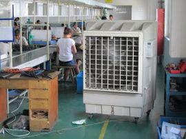 工业冷风机 移动冷风机 环保冷风机KT-1E