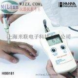 皮膚pH測定儀 皮膚pH檢測儀 皮膚pH測試儀
