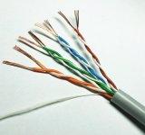 讯道电梯视频线超五类多股网线电脑线8芯双绞线非屏蔽线305米