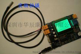 ds18b20 温度传感器 防水型 三芯带**水温探头 不锈钢封装
