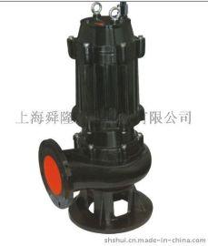 50WQ20-7-0.75潜水泵选型上海品牌直销